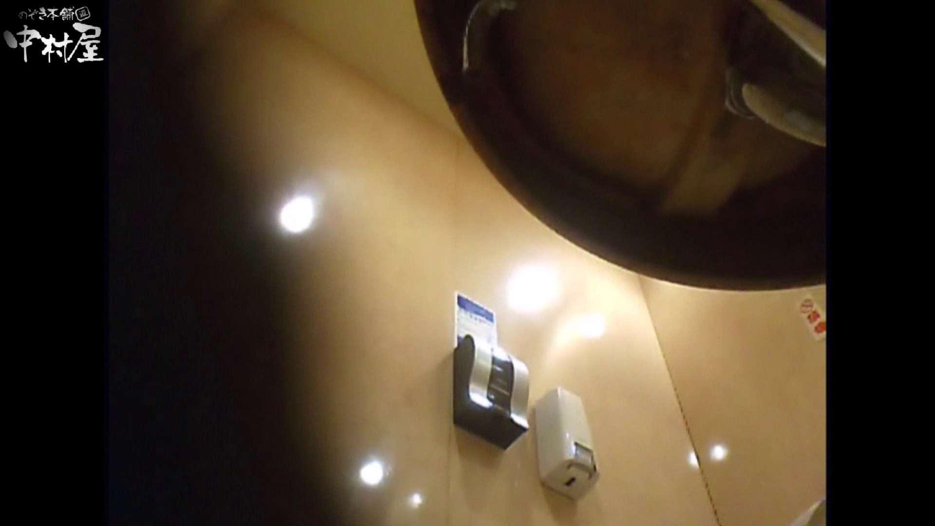 ガチ盗撮!突撃!女子化粧室の真実~セカンドシーズン~vo,13 むっちり アダルト動画キャプチャ 70連発 20