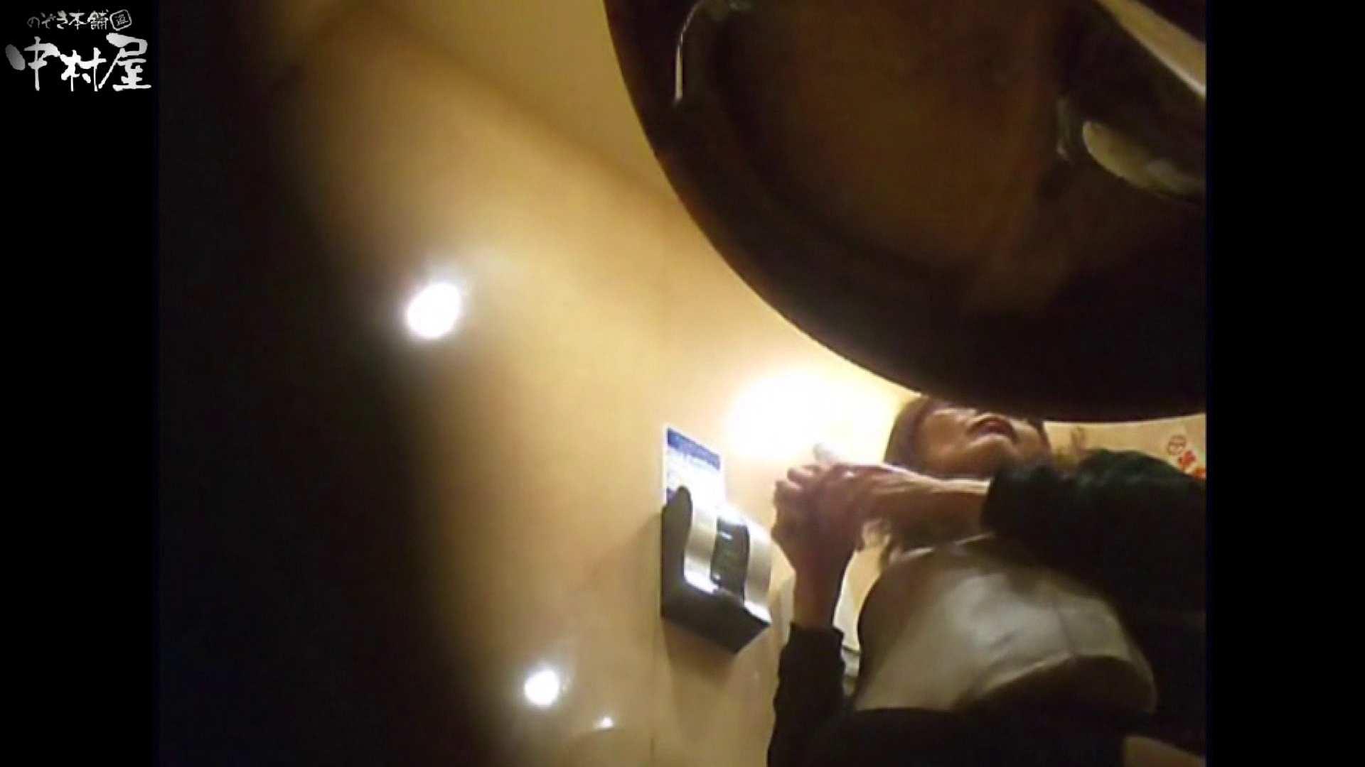 ガチ盗撮!突撃!女子化粧室の真実~セカンドシーズン~vo,13 むっちり アダルト動画キャプチャ 70連発 32