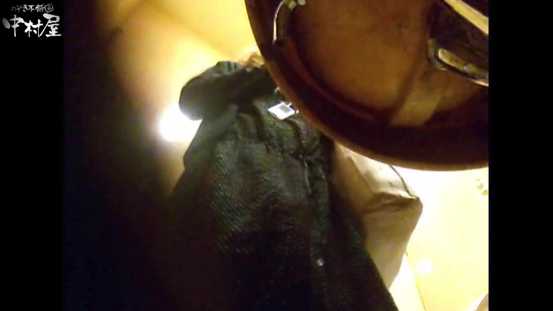 ガチ盗撮!突撃!女子化粧室の真実~セカンドシーズン~vo,13 むっちり アダルト動画キャプチャ 70連発 35