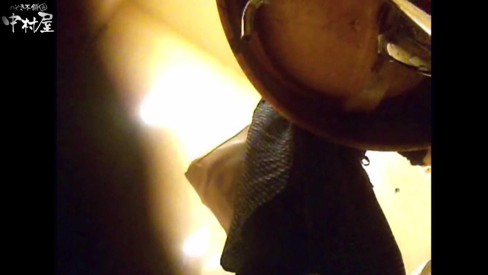 ガチ盗撮!突撃!女子化粧室の真実~セカンドシーズン~vo,13 むっちり アダルト動画キャプチャ 70連発 38