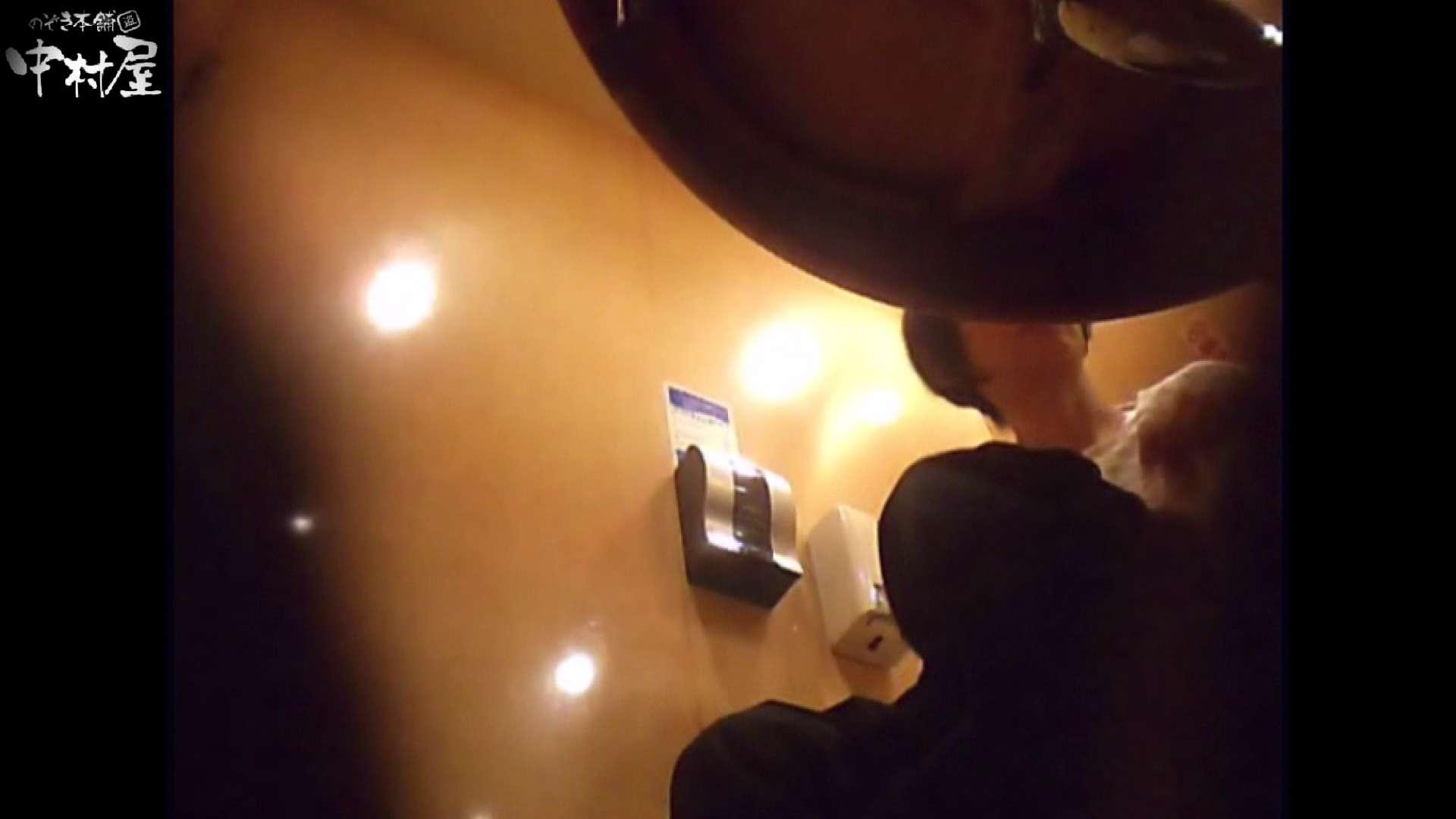 ガチ盗撮!突撃!女子化粧室の真実~セカンドシーズン~vo,14 盗撮 | お尻  88連発 79