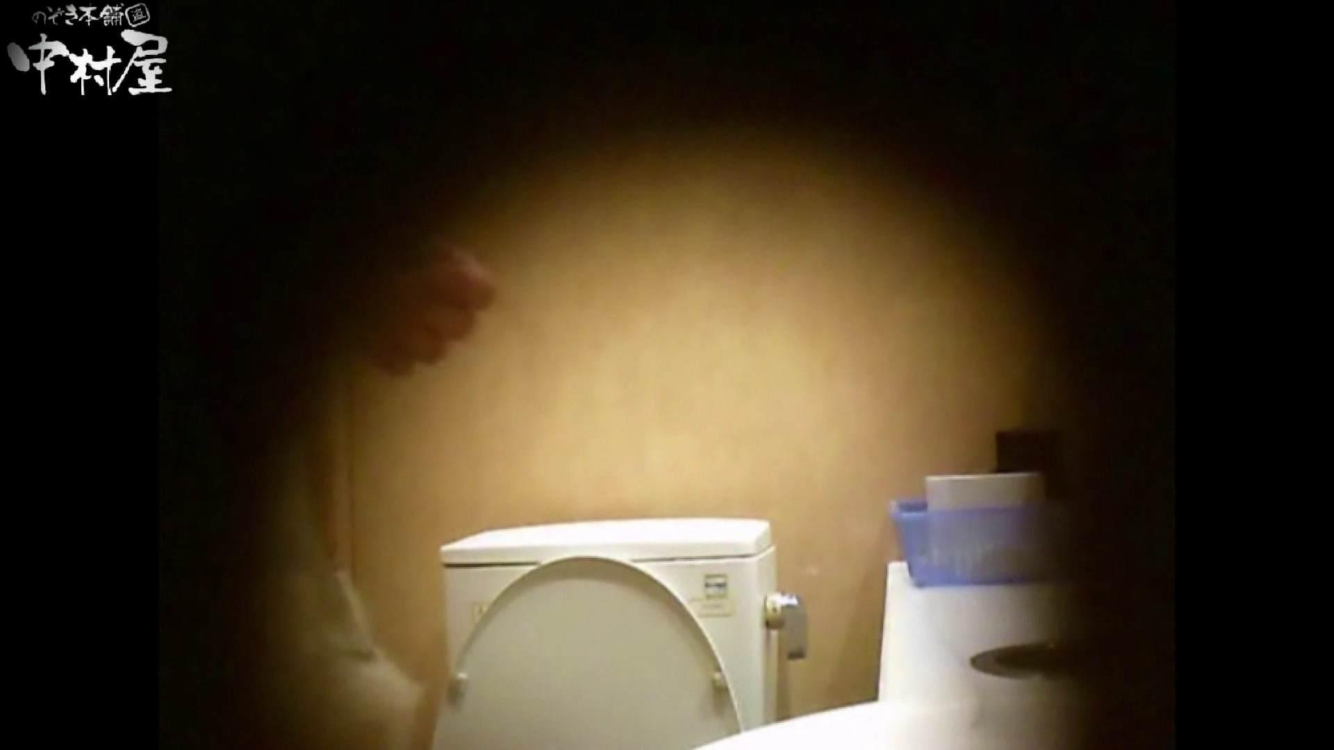 ガチ盗撮!突撃!女子化粧室の真実~セカンドシーズン~vo,17 熟女のエロ生活 | お尻  110連発 70