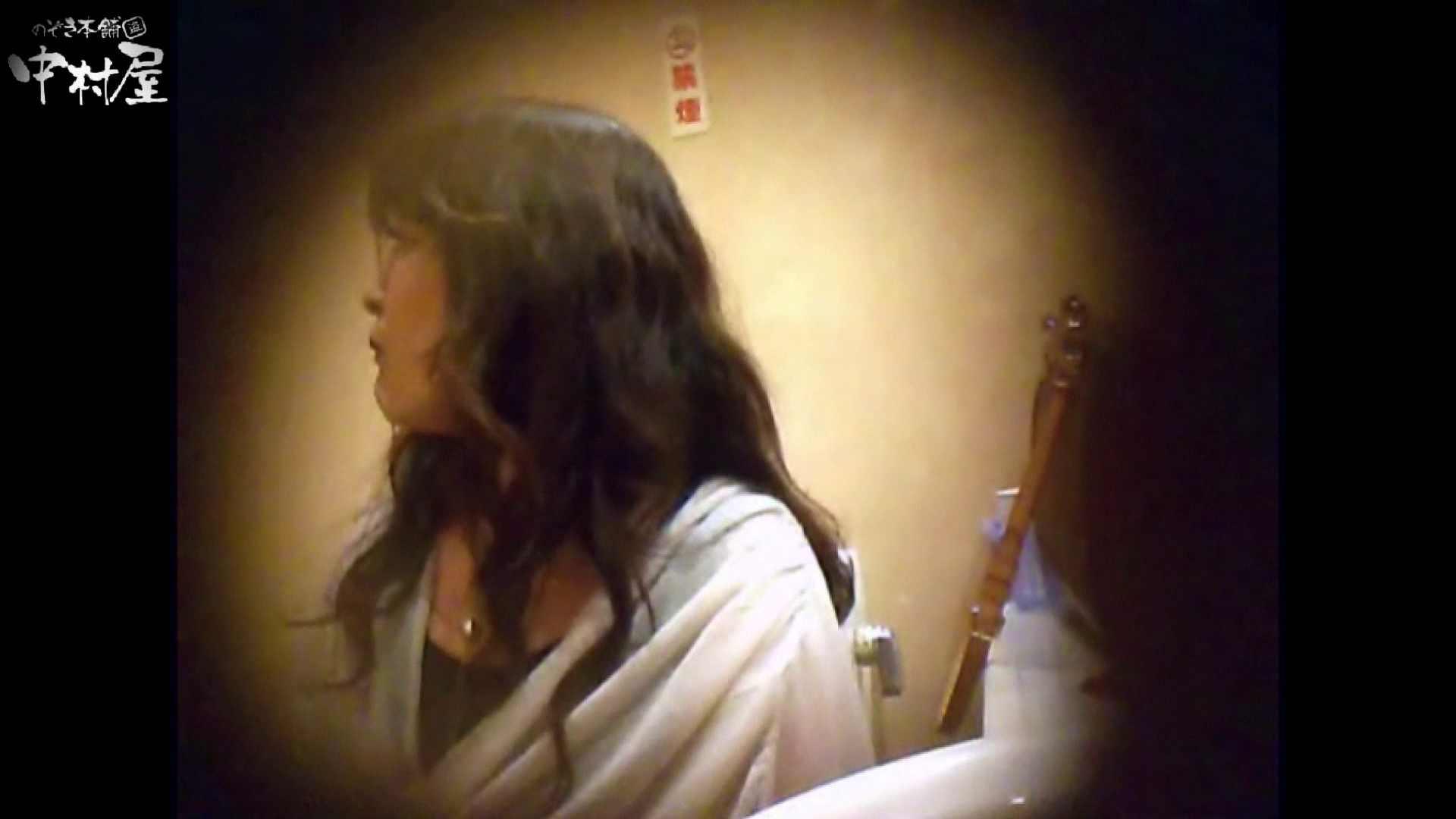 突撃!女子化粧室の真実vol.58後編 お姉さんのエロ生活 セックス無修正動画無料 44連発 2