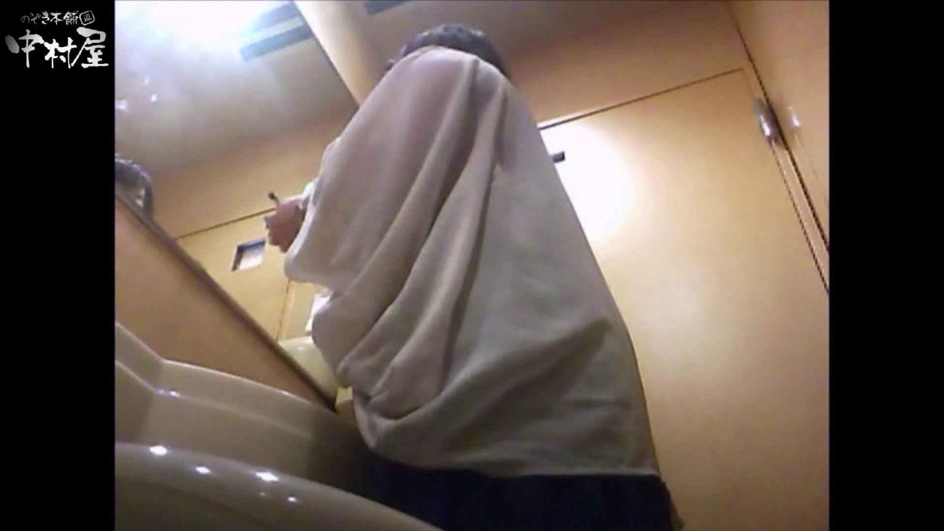 突撃!女子化粧室の真実vol.58後編 盗撮  44連発 30