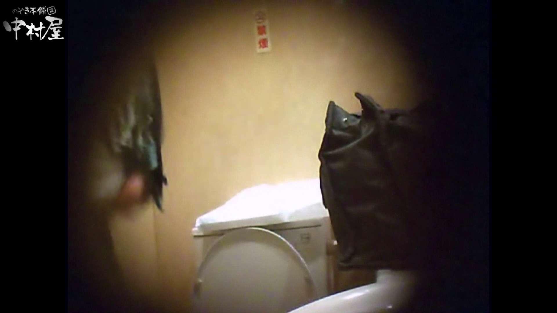 突撃!女子化粧室の真実vol.58後編 お姉さんのエロ生活 セックス無修正動画無料 44連発 32