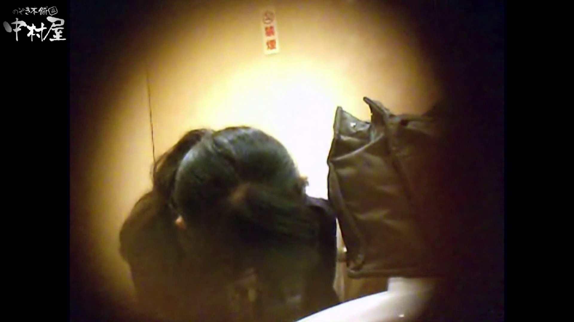 突撃!女子化粧室の真実vol.58後編 盗撮  44連発 33