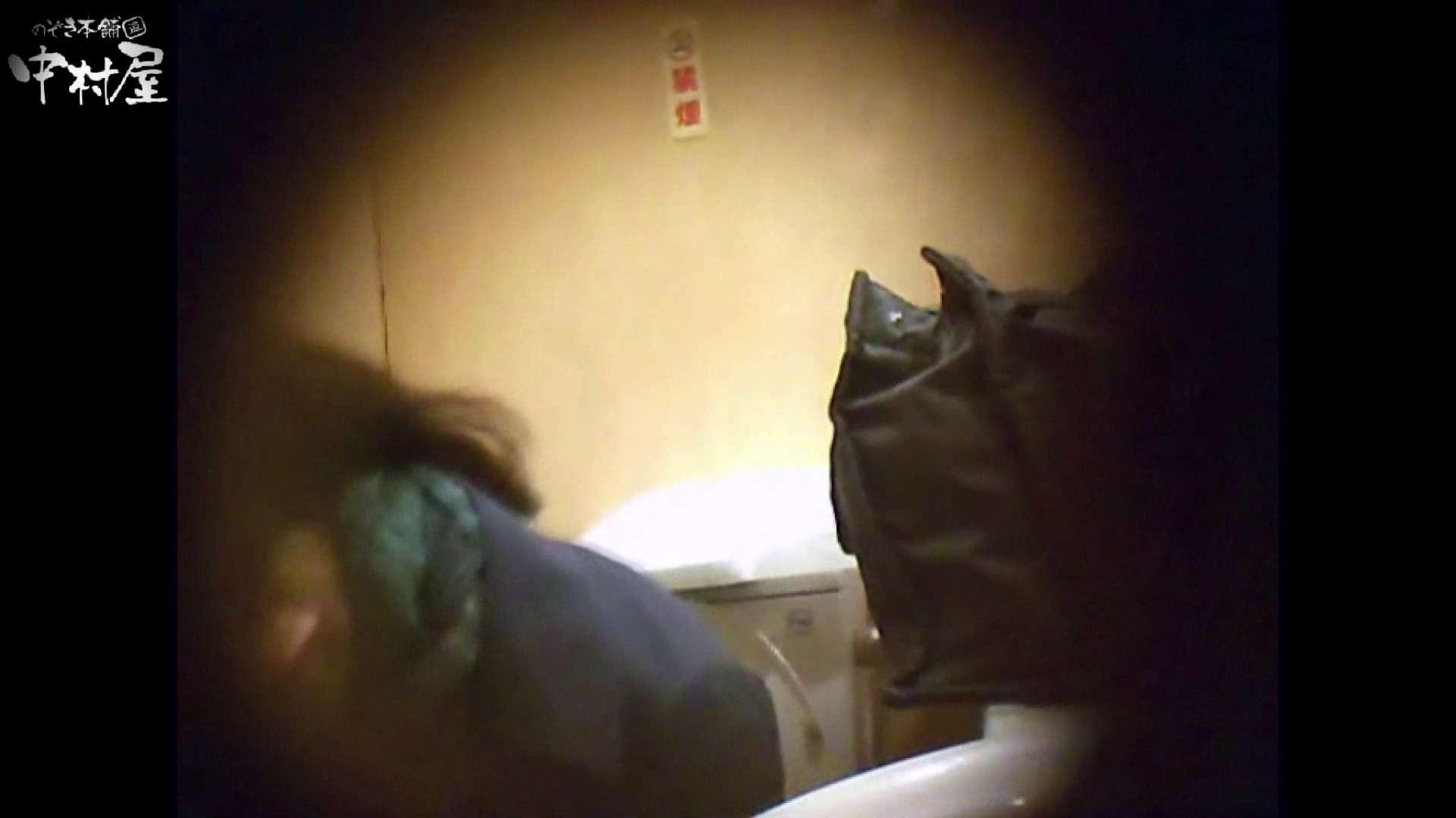 突撃!女子化粧室の真実vol.58後編 盗撮   OLのエロ生活  44連発 34