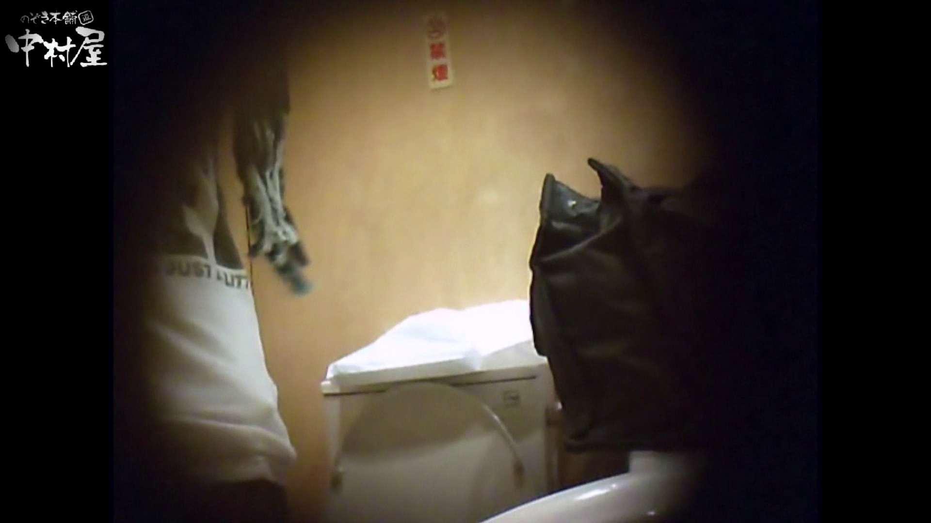 突撃!女子化粧室の真実vol.58後編 お姉さんのエロ生活 セックス無修正動画無料 44連発 35