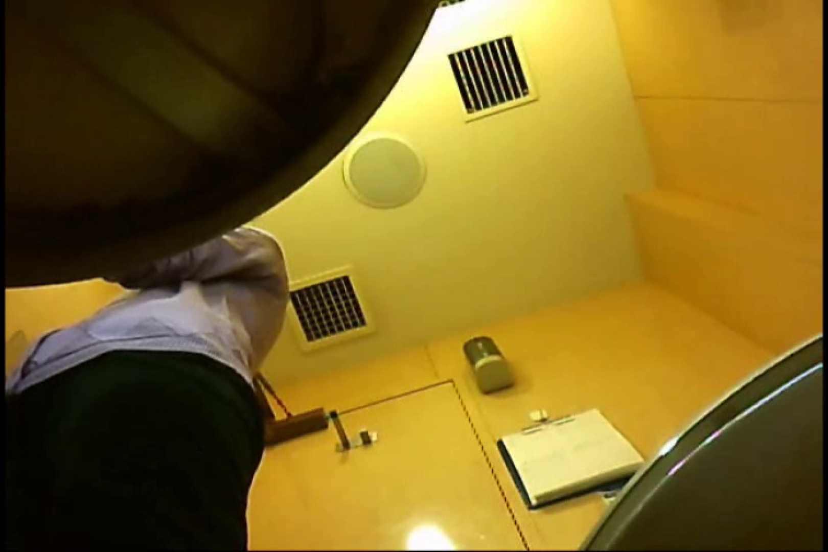 実録!魂の女子化粧室盗撮!!~隠れ潜む特殊カメラ~vo,19 盗撮  41連発 24