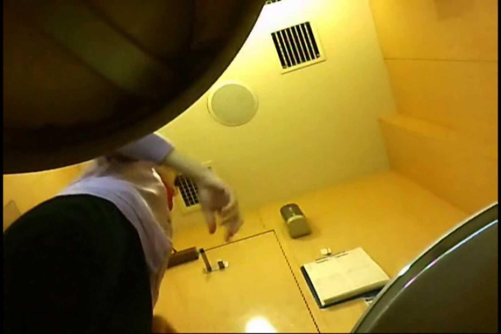 実録!魂の女子化粧室盗撮!!~隠れ潜む特殊カメラ~vo,19 盗撮   お姉さんのエロ生活  41連発 25