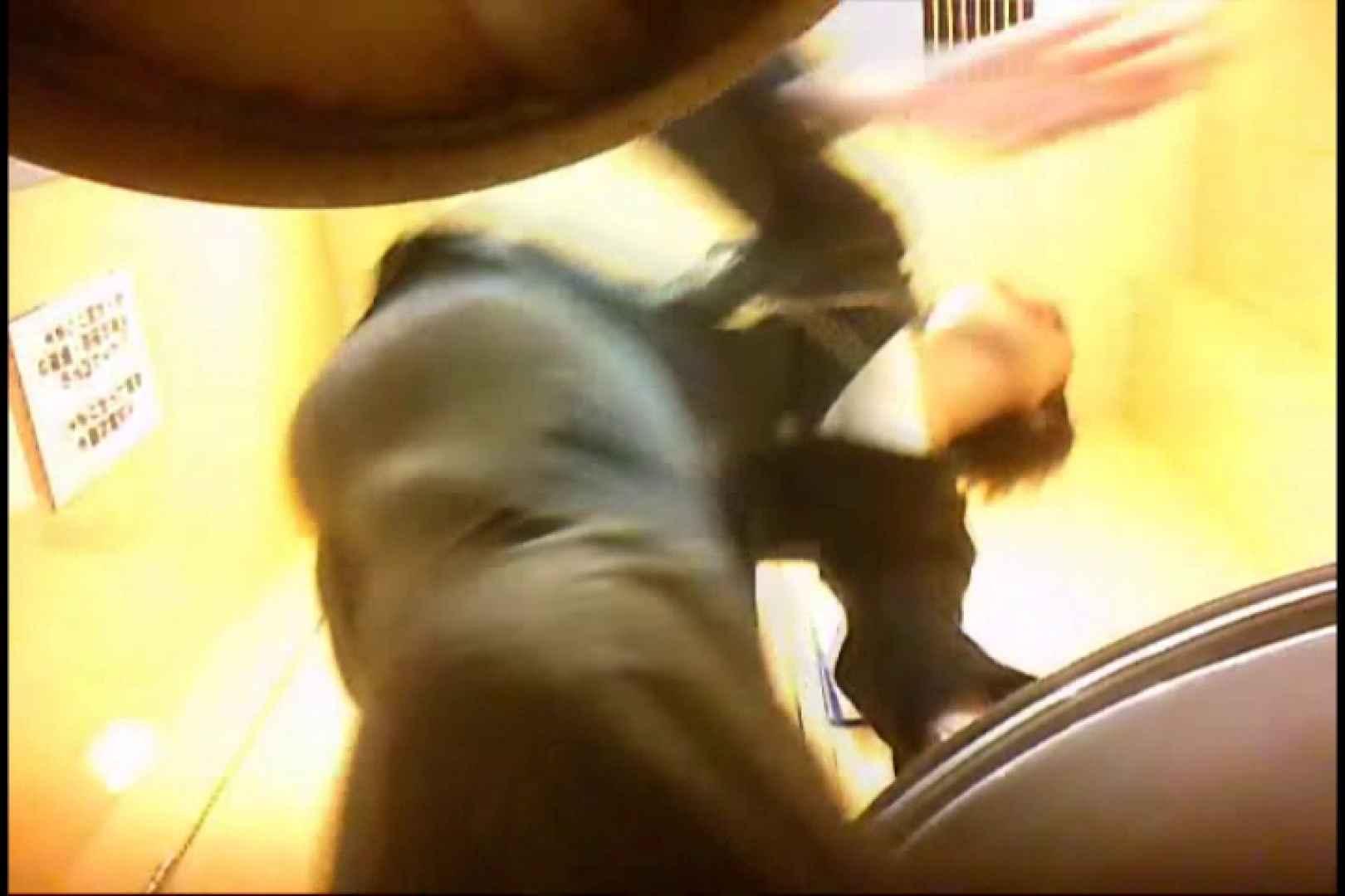 実録!魂の女子化粧室盗撮!!~隠れ潜む特殊カメラ~vo,43 お姉さんのエロ生活  113連発 40