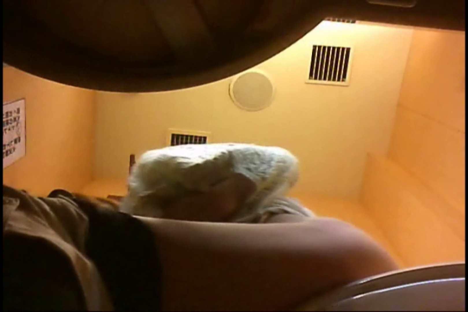 実録!魂の女子化粧室盗撮!!~隠れ潜む特殊カメラ~vo,43 お姉さんのエロ生活 | 盗撮  113連発 63