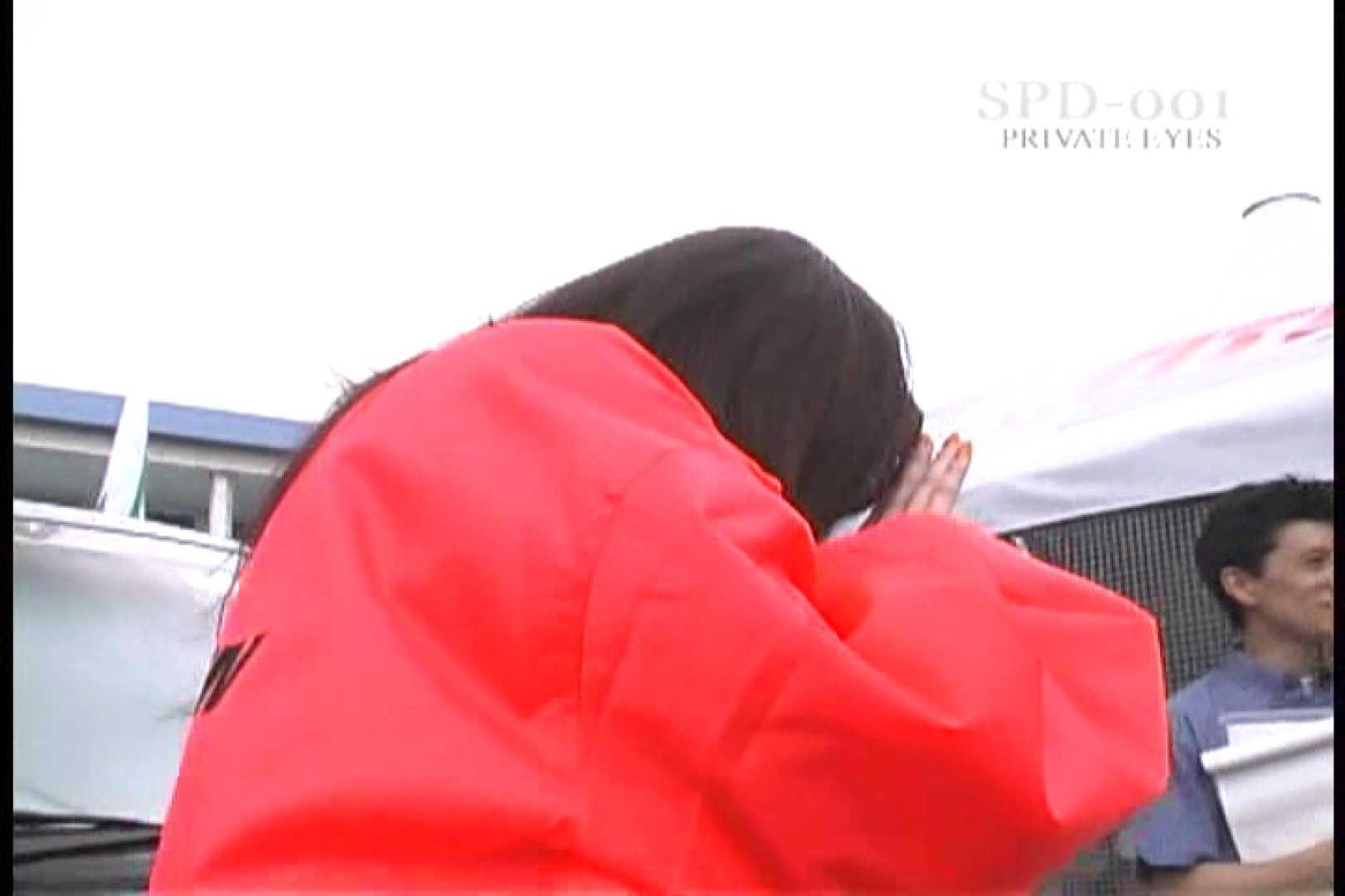 高画質版!SPD-001 サーキットの女神達 Vol.00 OLのエロ生活  70連発 40