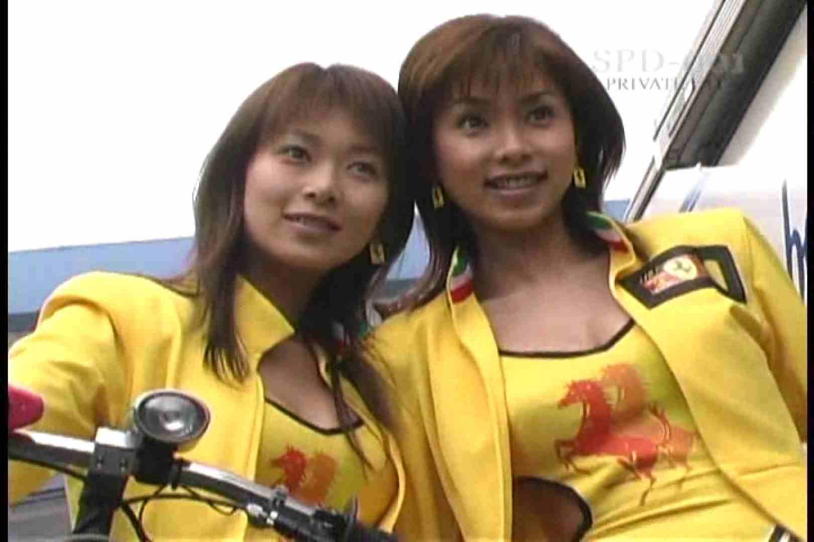 高画質版!SPD-001 サーキットの女神達 Vol.00 OLのエロ生活   プライベート  70連発 65