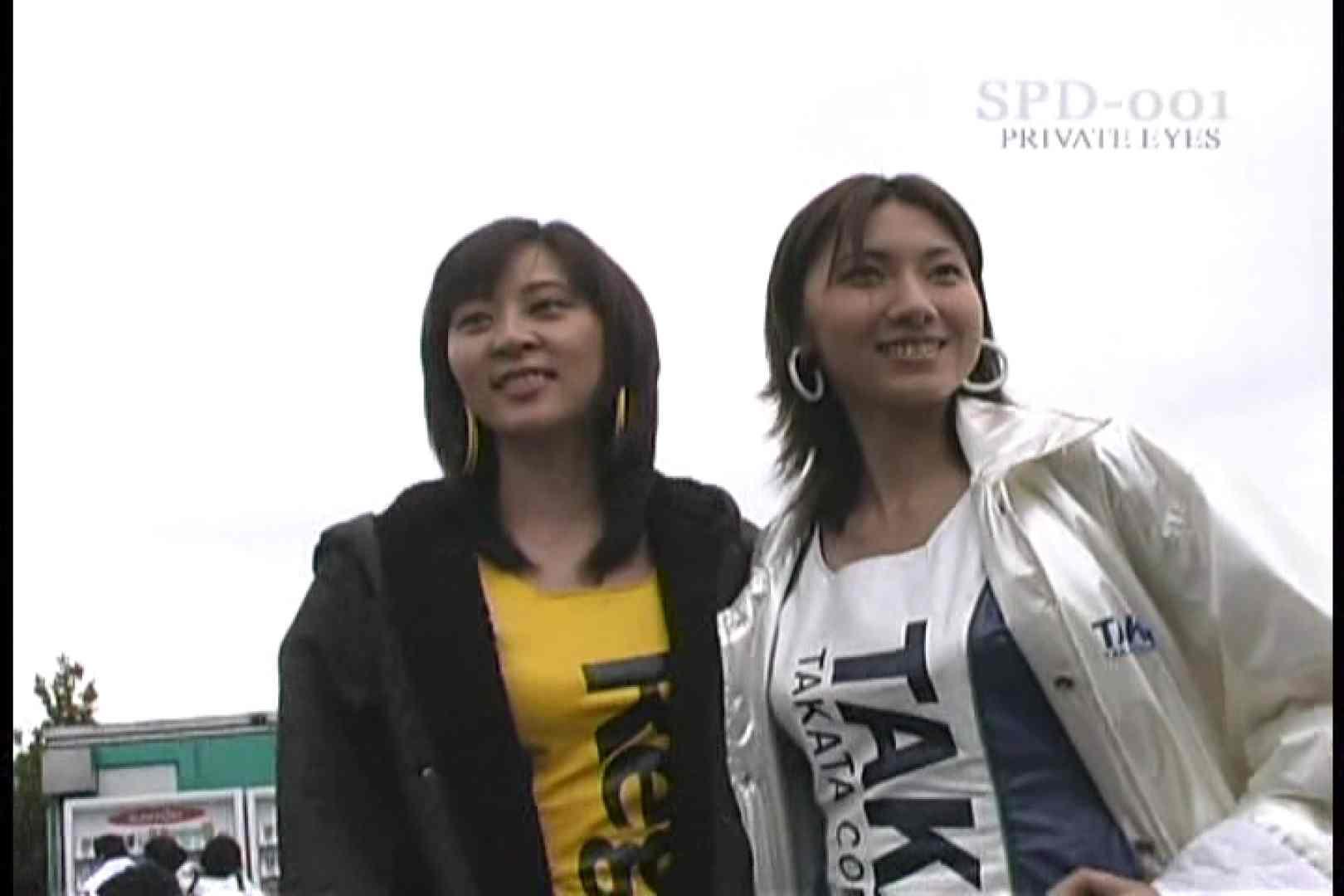 高画質版!SPD-001 サーキットの女神達 Vol.00 名作 おまんこ動画流出 70連発 67