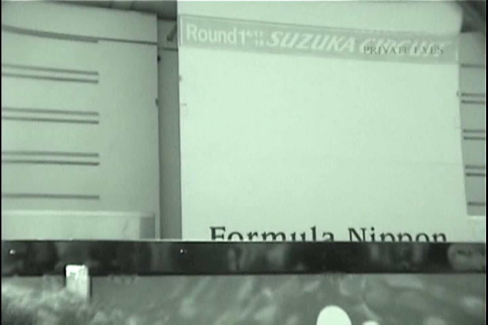 高画質版!SPD-002 レースクイーン 赤外線&盗撮 赤外線 ワレメ無修正動画無料 92連発 40