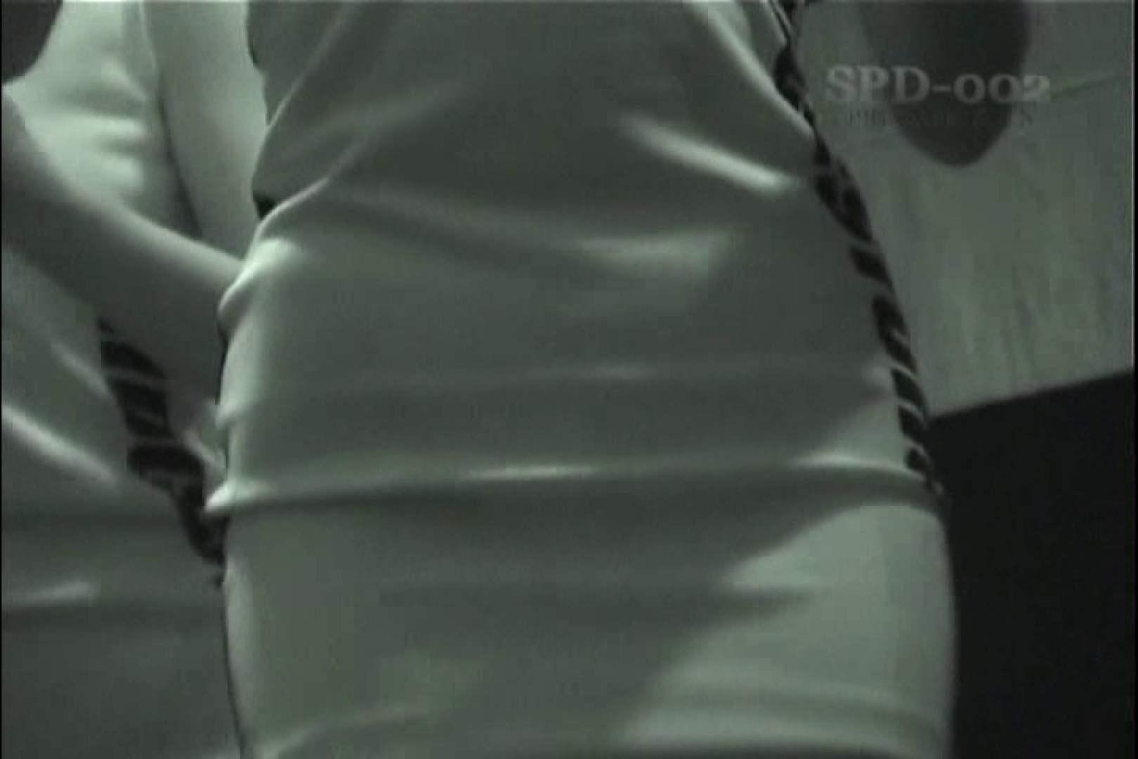 高画質版!SPD-002 レースクイーン 赤外線&盗撮 プライベート アダルト動画キャプチャ 92連発 63