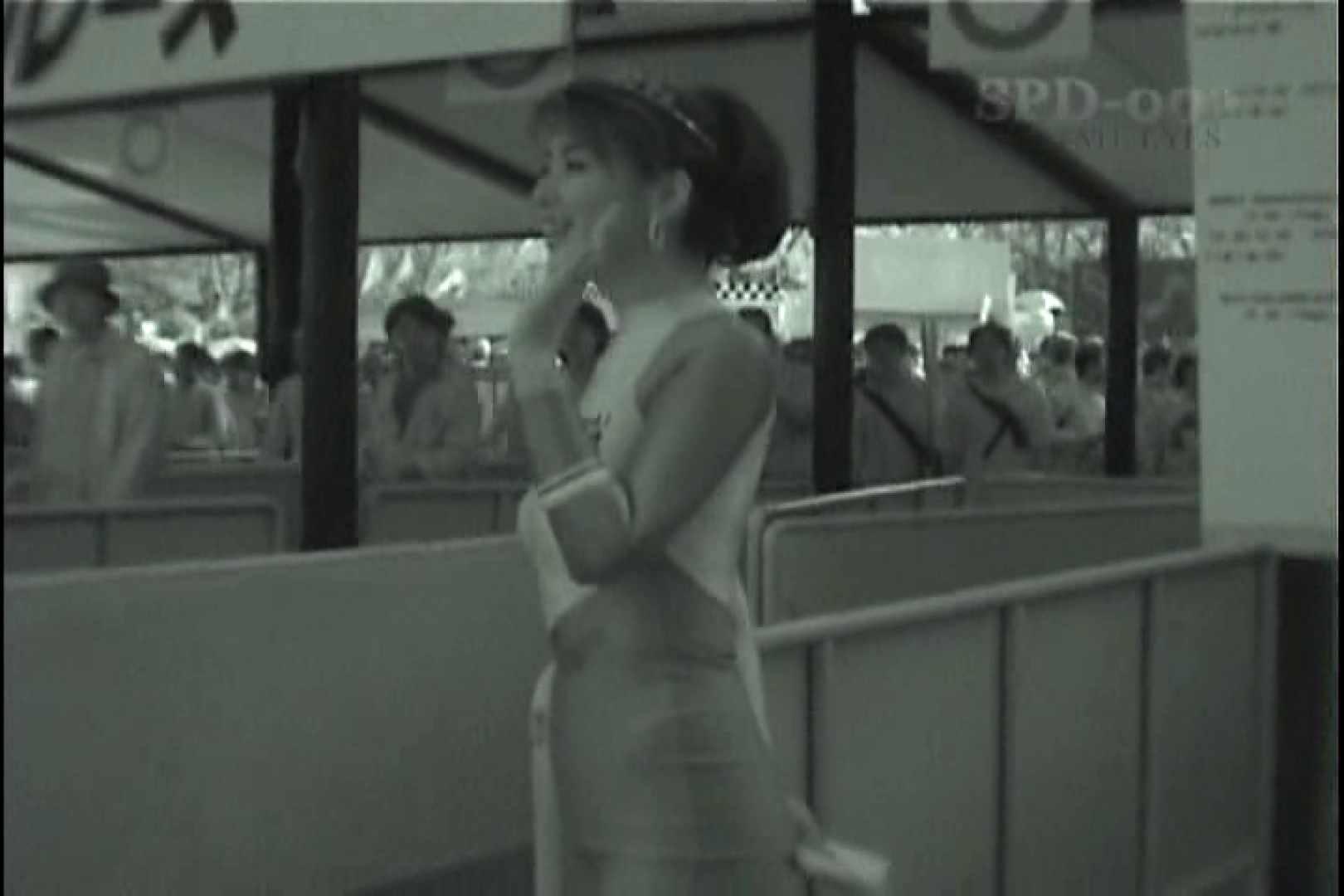 高画質版!SPD-002 レースクイーン 赤外線&盗撮 プライベート アダルト動画キャプチャ 92連発 69