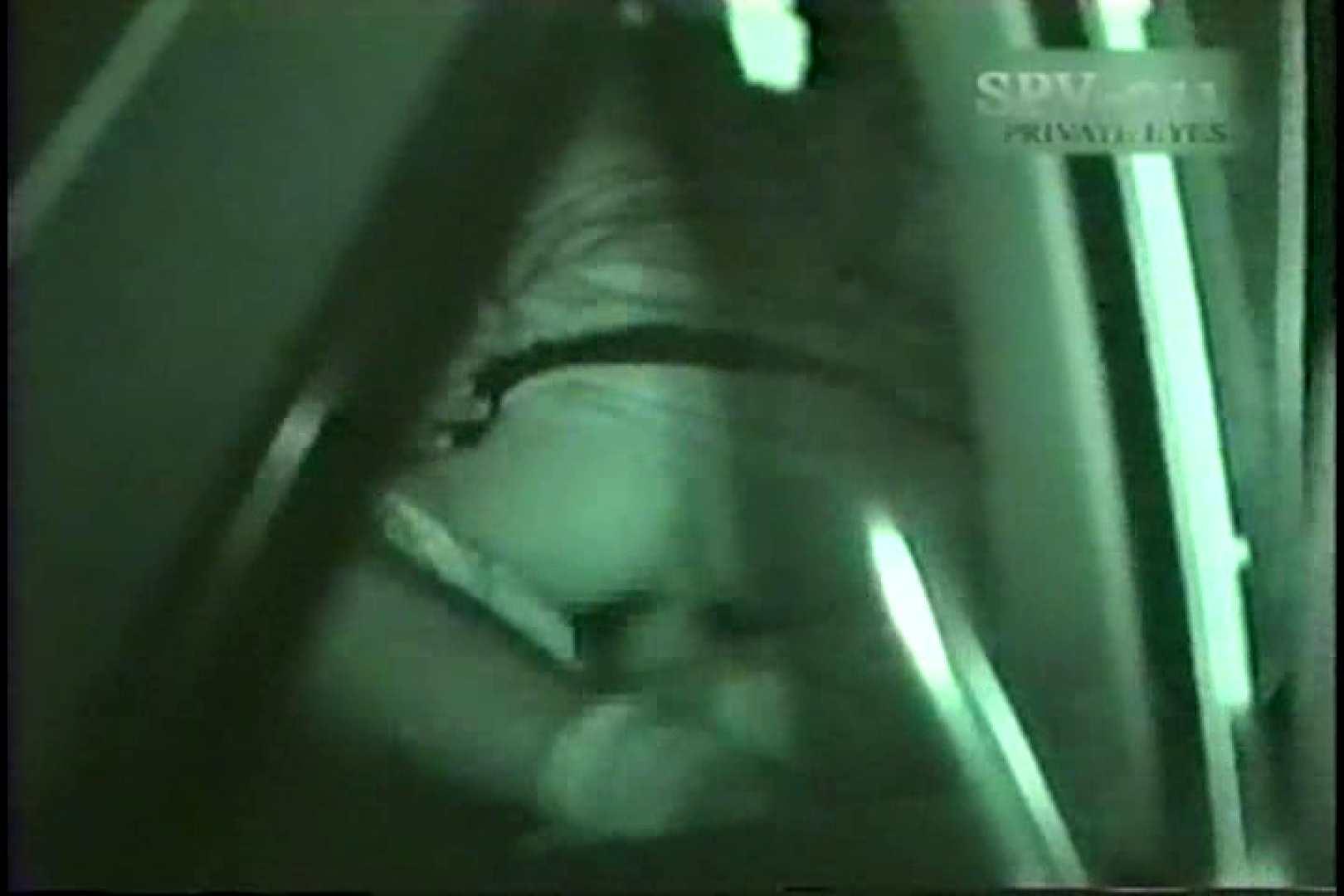 高画質版!SPD-011 盗撮 カーセックス黙示録 (VHS) プライベート セックス画像 94連発 4