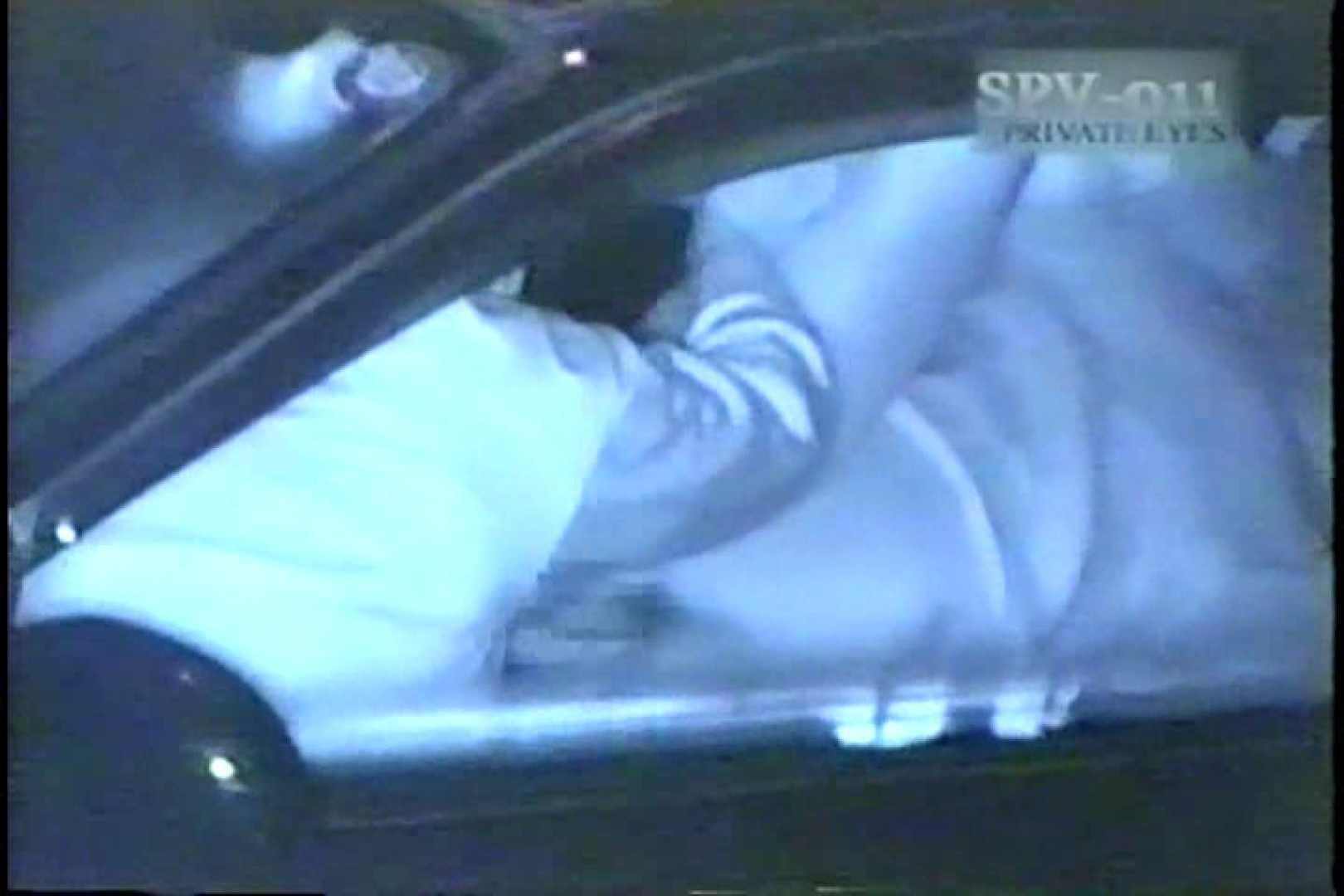 高画質版!SPD-011 盗撮 カーセックス黙示録 (VHS) セックス  94連発 12