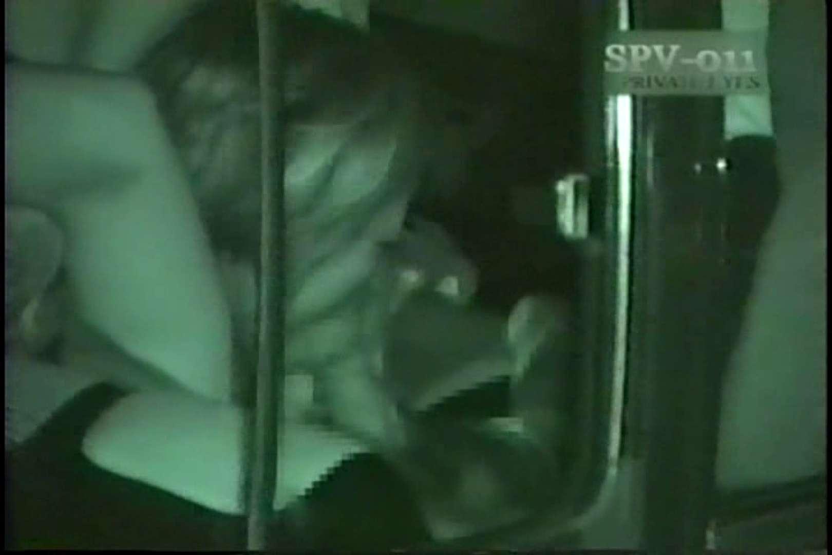 高画質版!SPD-011 盗撮 カーセックス黙示録 (VHS) セックス | カーセックス  94連発 19