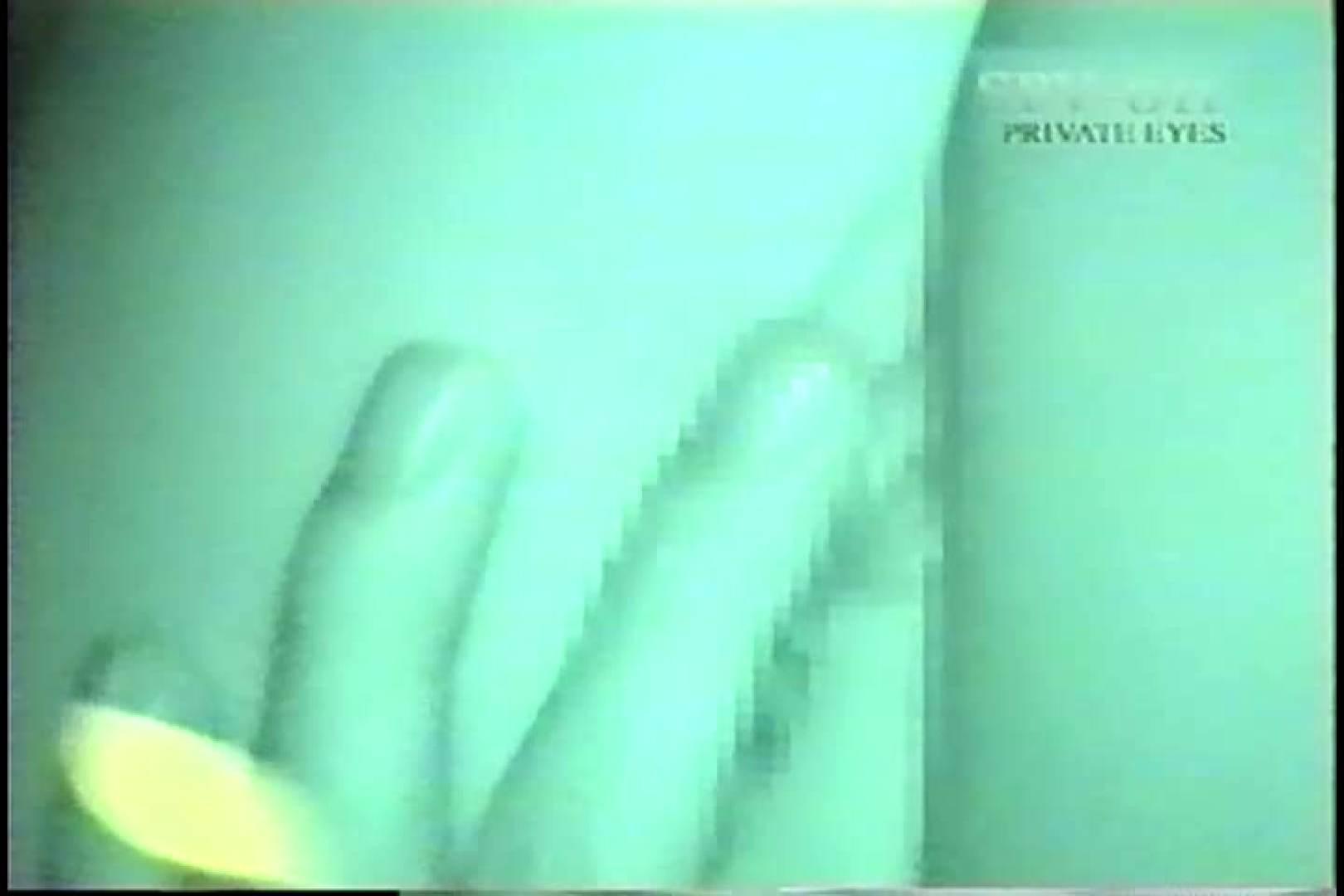 高画質版!SPD-011 盗撮 カーセックス黙示録 (VHS) 盗撮 濡れ場動画紹介 94連発 20