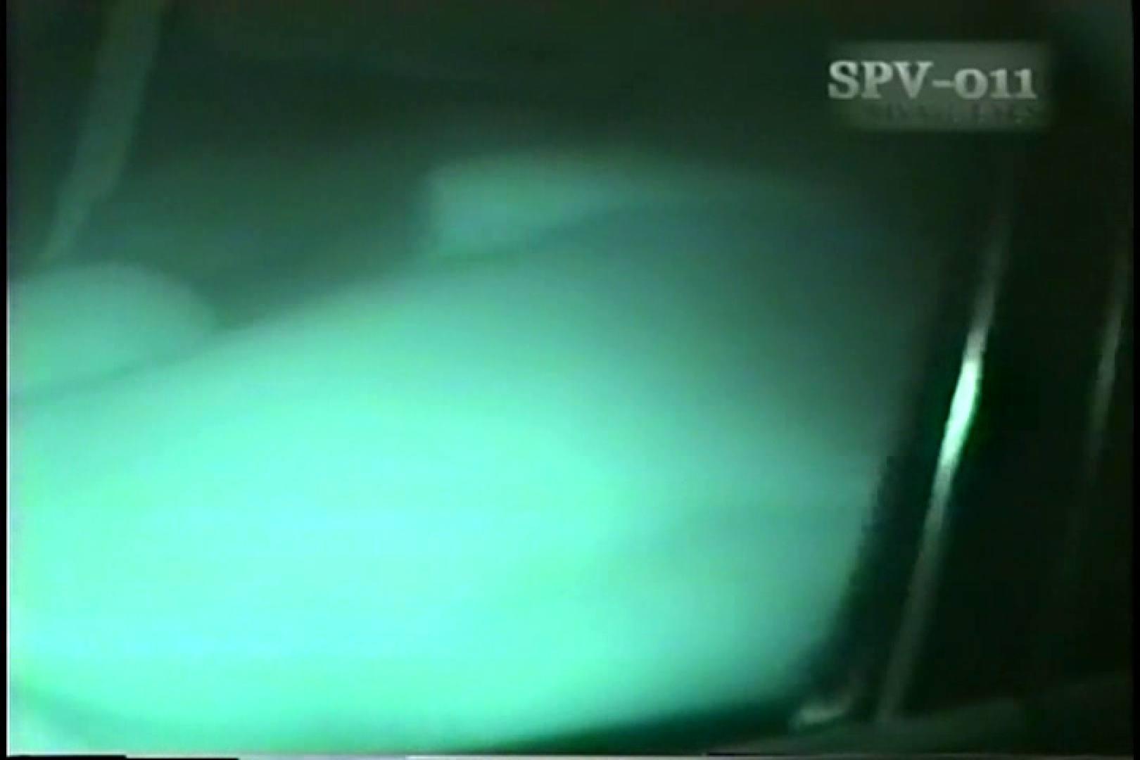 高画質版!SPD-011 盗撮 カーセックス黙示録 (VHS) 名作 AV無料 94連発 23