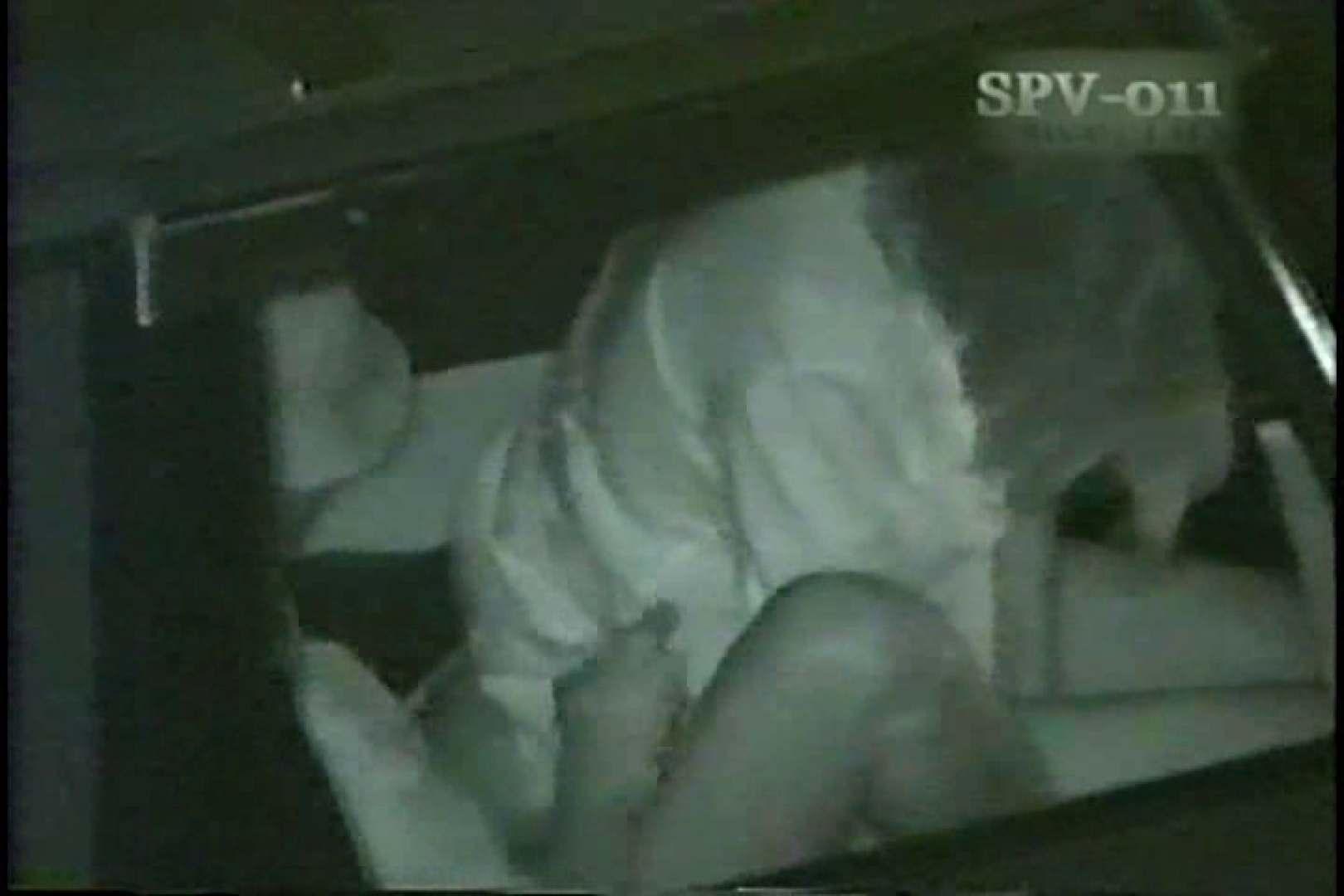 高画質版!SPD-011 盗撮 カーセックス黙示録 (VHS) プライベート セックス画像 94連発 28