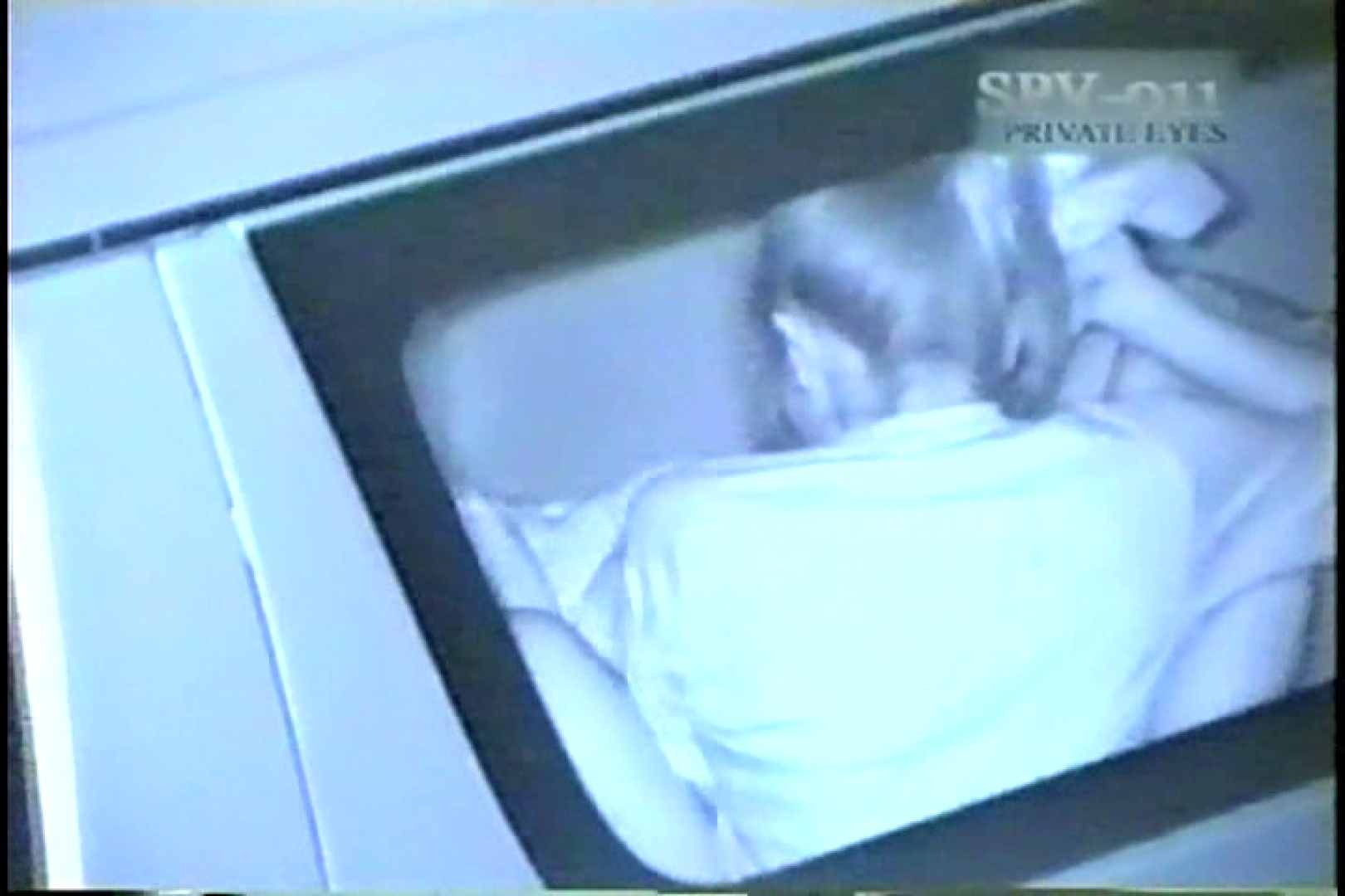 高画質版!SPD-011 盗撮 カーセックス黙示録 (VHS) セックス  94連発 48
