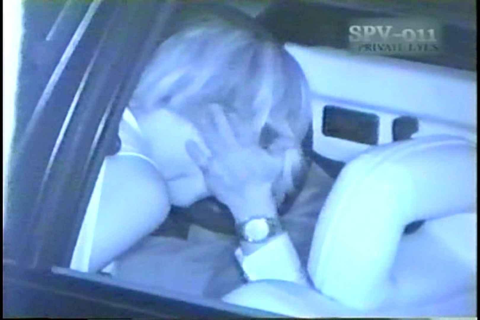 高画質版!SPD-011 盗撮 カーセックス黙示録 (VHS) セックス | カーセックス  94連発 49