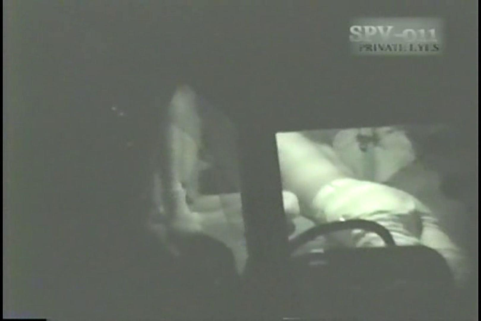 高画質版!SPD-011 盗撮 カーセックス黙示録 (VHS) プライベート セックス画像 94連発 76