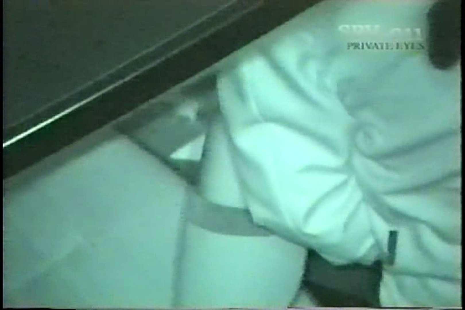 高画質版!SPD-011 盗撮 カーセックス黙示録 (VHS) セックス | カーセックス  94連発 85