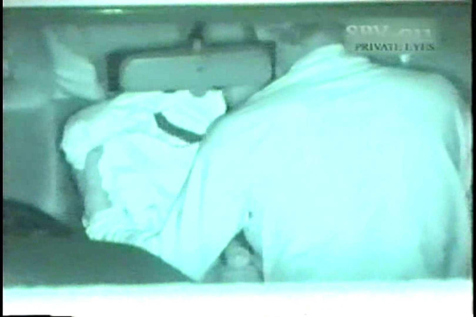 高画質版!SPD-011 盗撮 カーセックス黙示録 (VHS) 盗撮 濡れ場動画紹介 94連発 92
