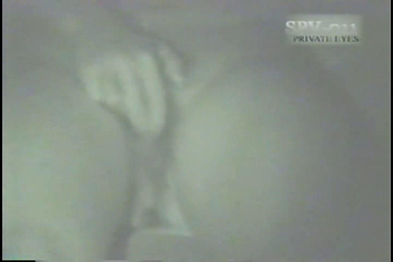 高画質版!SPD-011 盗撮 カーセックス黙示録 (VHS) プライベート セックス画像 94連発 94