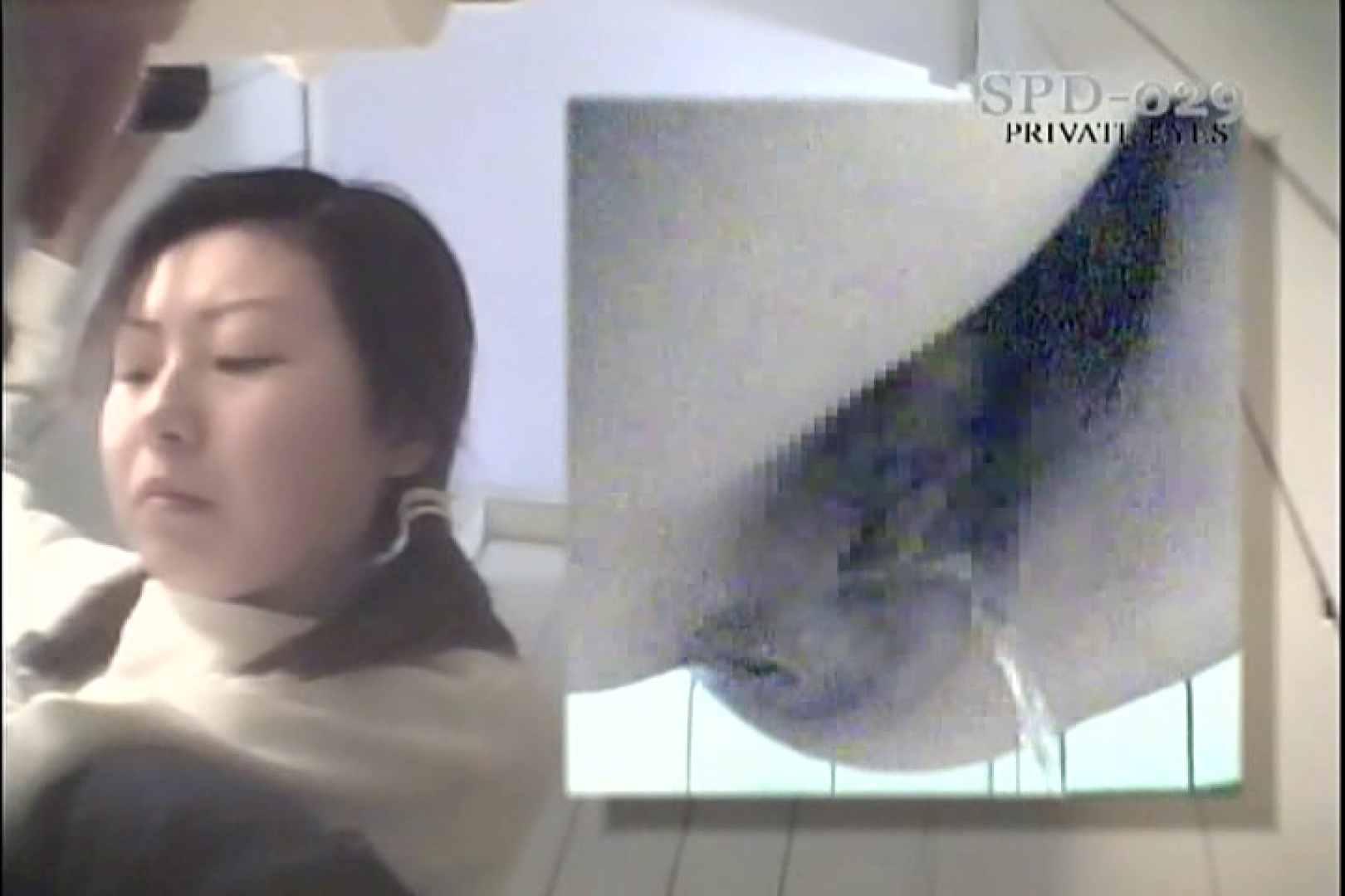 高画質版!SPD-029 和式厠 モリモリスペシャル 厠 オメコ無修正動画無料 88連発 12