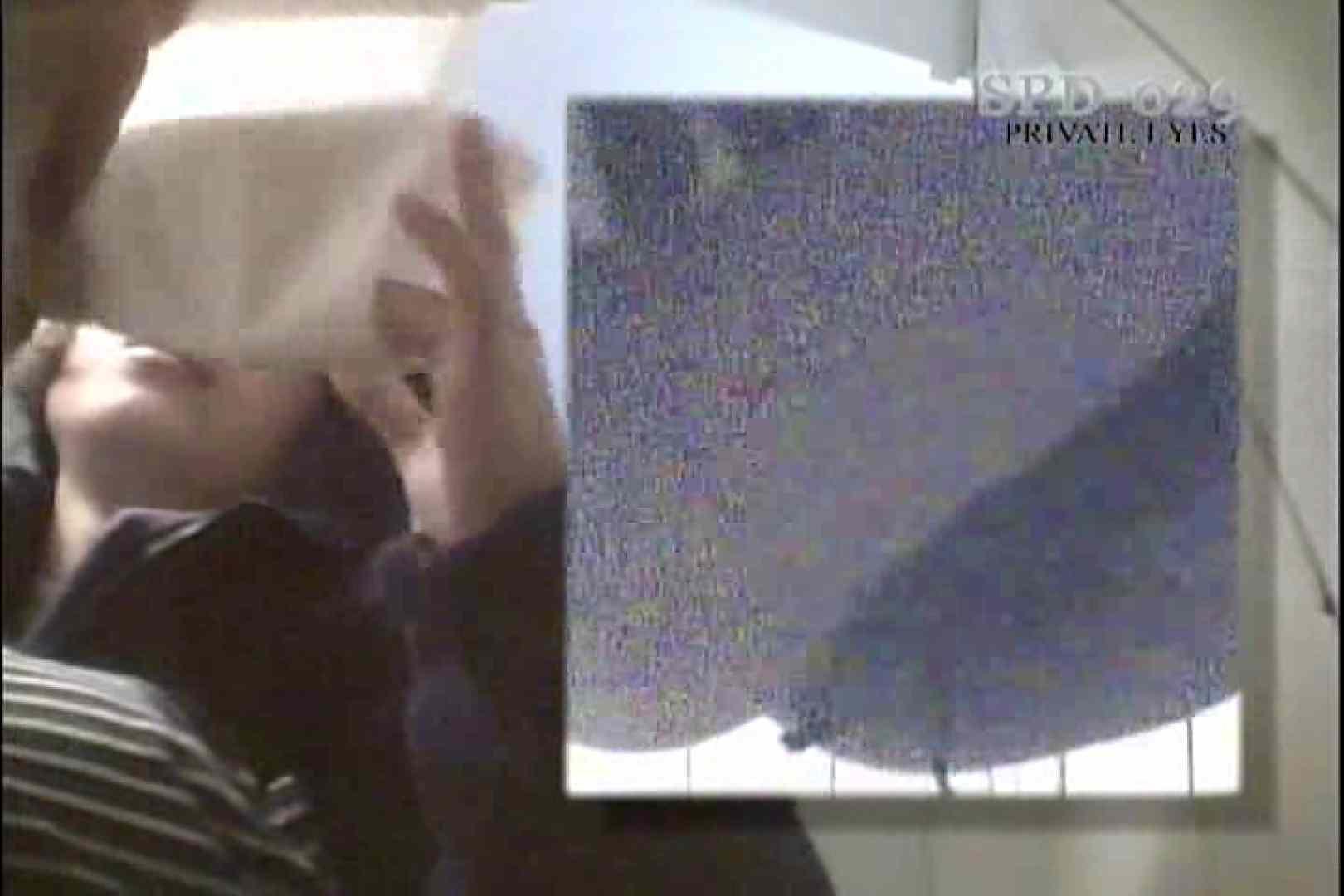 高画質版!SPD-029 和式厠 モリモリスペシャル 厠 オメコ無修正動画無料 88連発 42