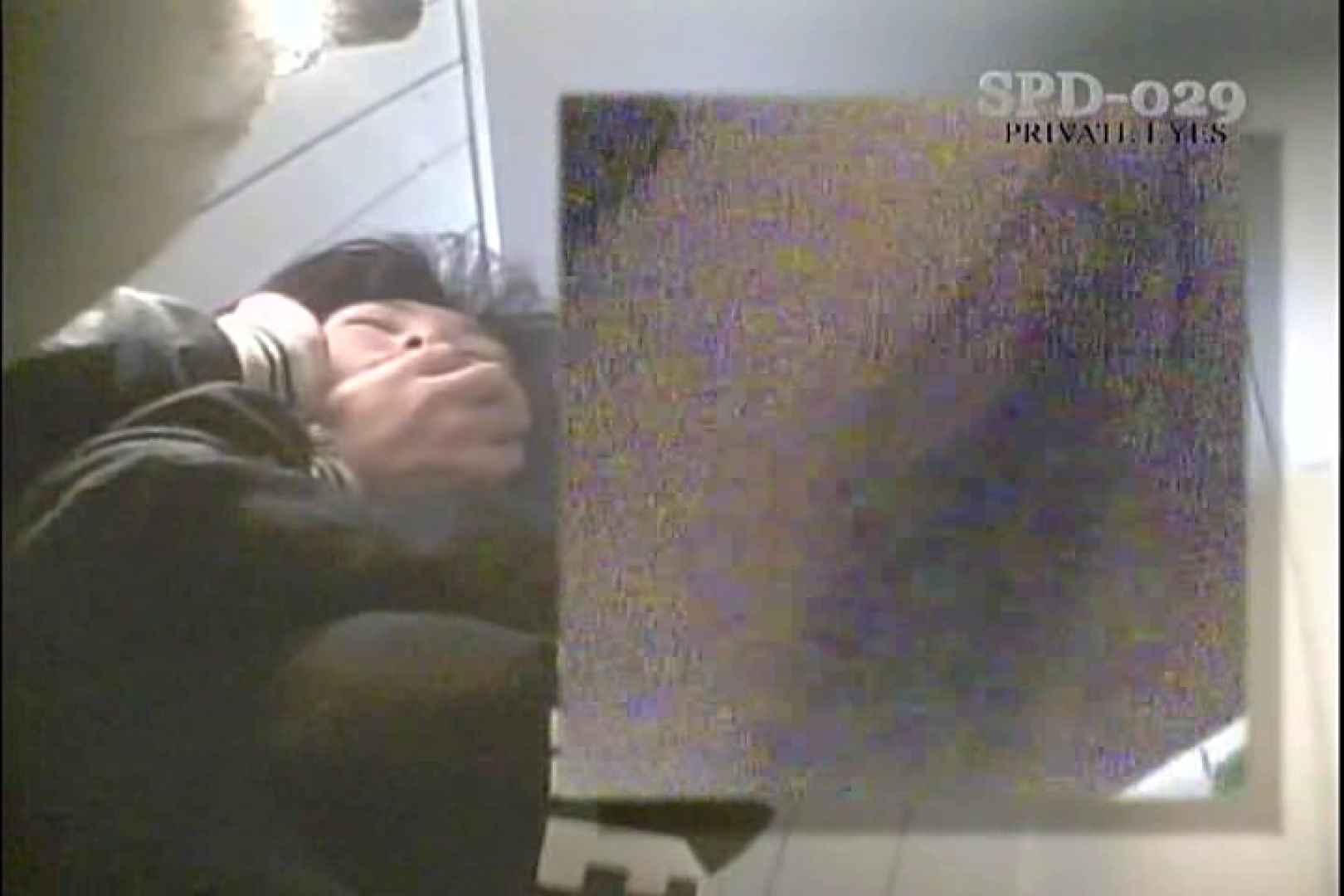 高画質版!SPD-029 和式厠 モリモリスペシャル 厠 オメコ無修正動画無料 88連発 47
