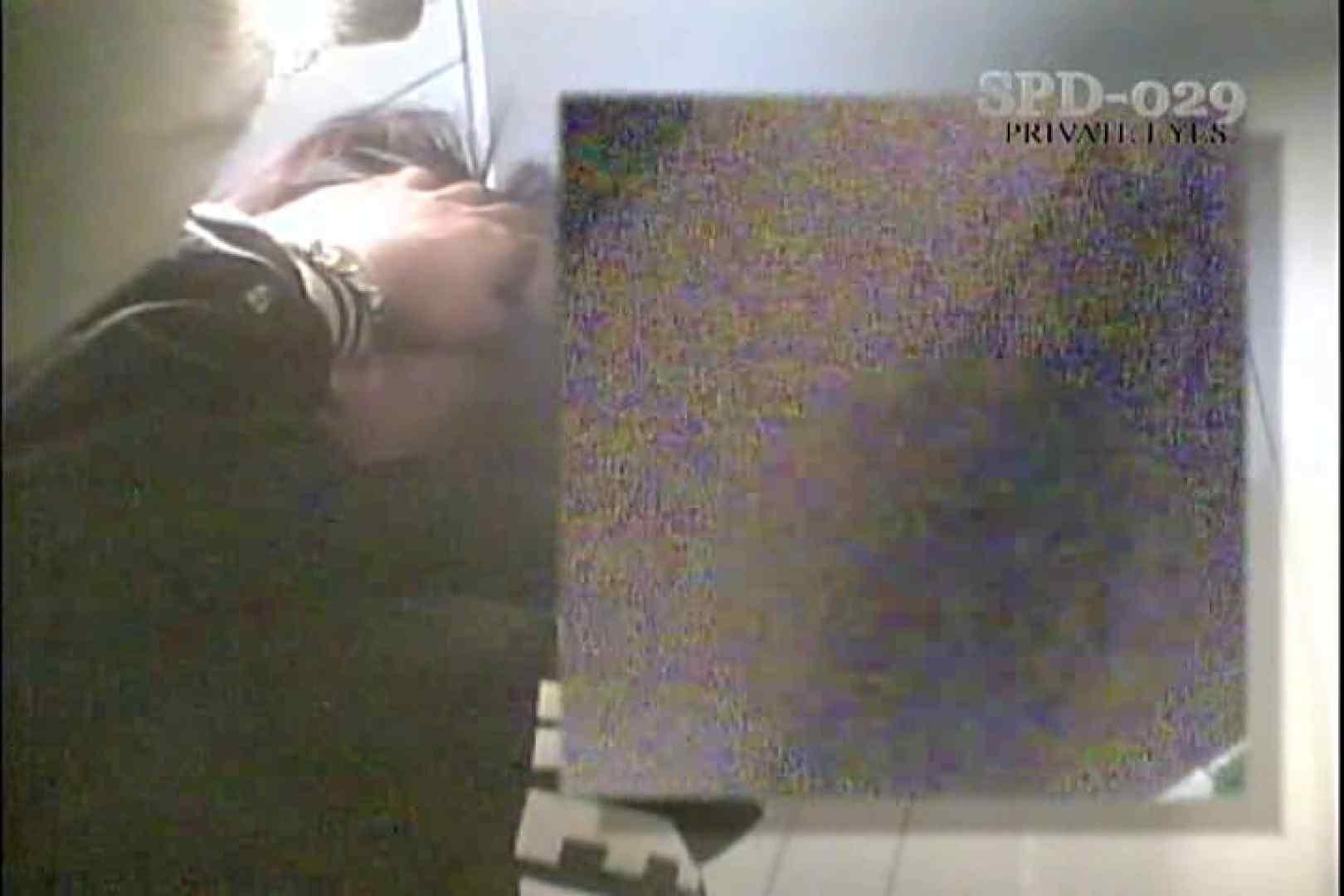 高画質版!SPD-029 和式厠 モリモリスペシャル 高画質 エロ無料画像 88連発 53