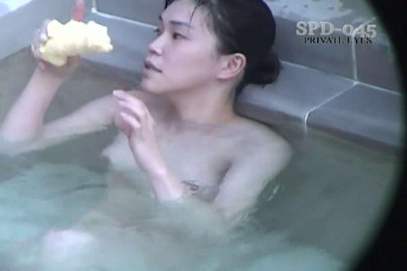 高画質版!SPD-045 新・露天浴場 5 名作   露天風呂  110連発 37