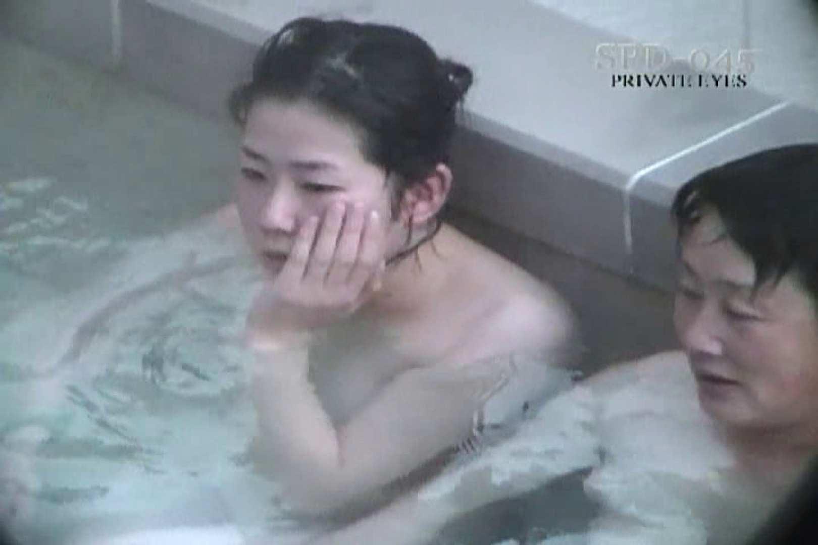 高画質版!SPD-045 新・露天浴場 5 名作   露天風呂  110連発 41