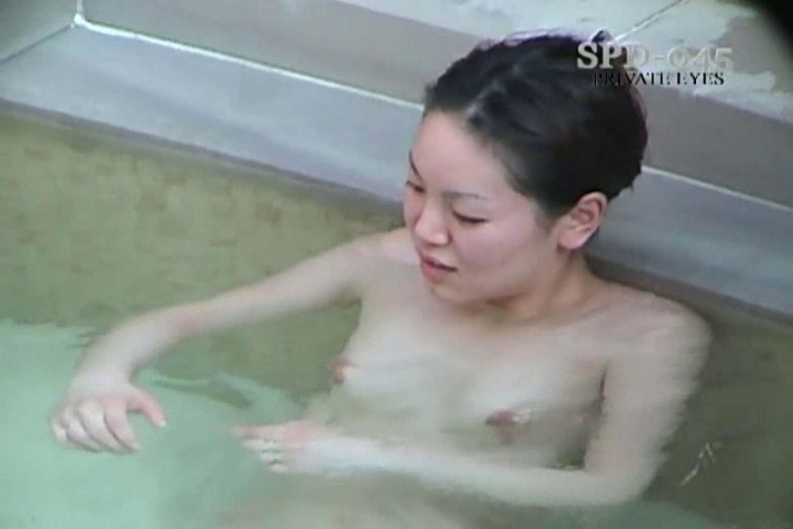 高画質版!SPD-045 新・露天浴場 5 名作  110連発 88