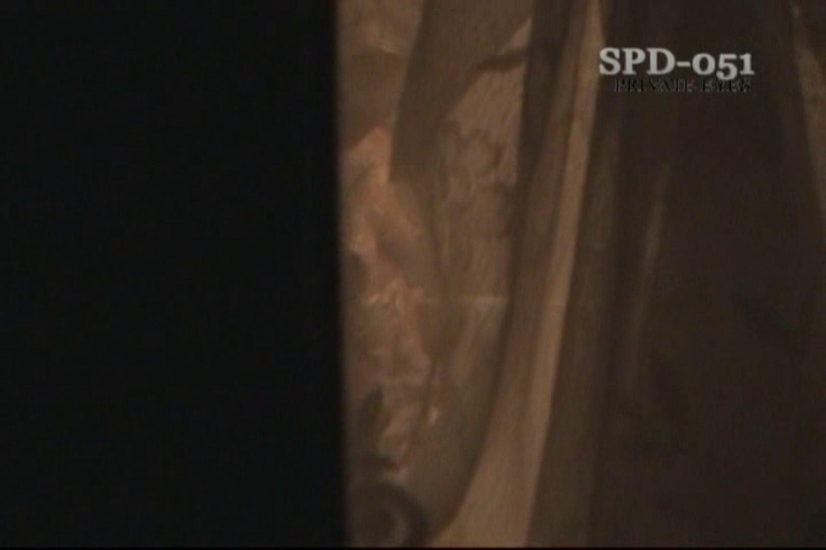 無料アダルト動画:高画質版!SPD-051 3センチメートルの隙間 3:のぞき本舗 中村屋