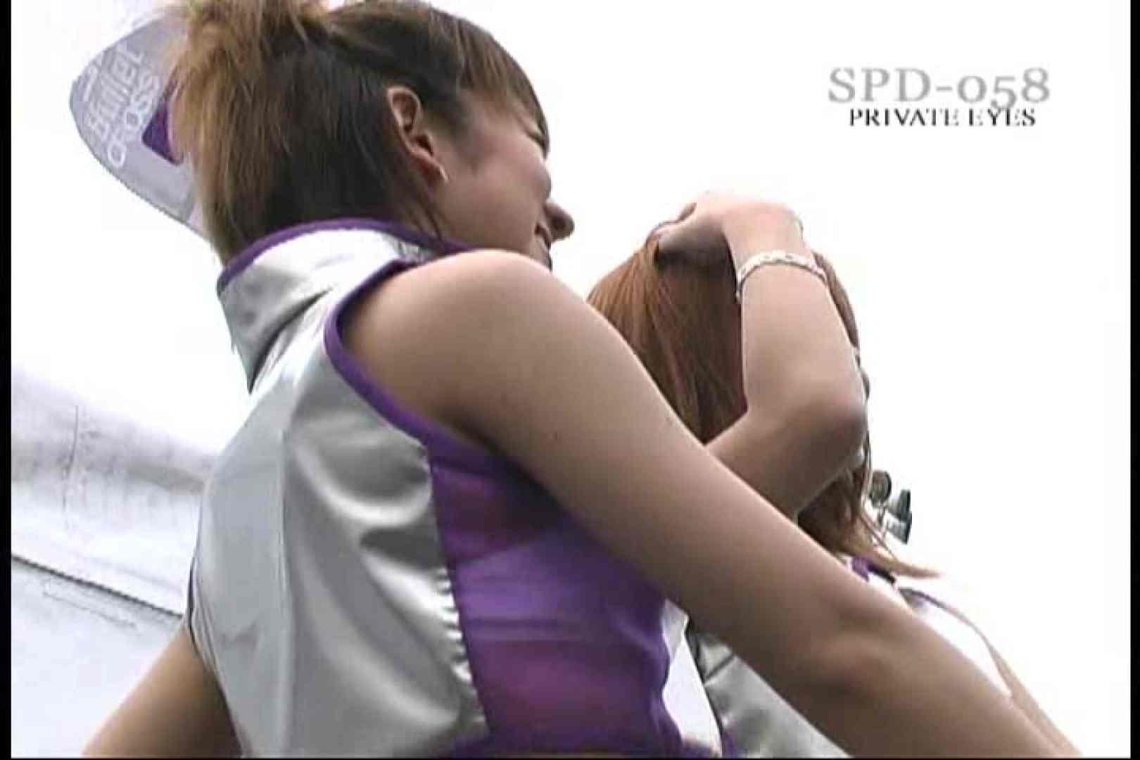 高画質版!SPD-058 ザ・レースクィーン Vゾーンハミ毛シリーズ(総集編Vol.1) OLのエロ生活  110連発 45