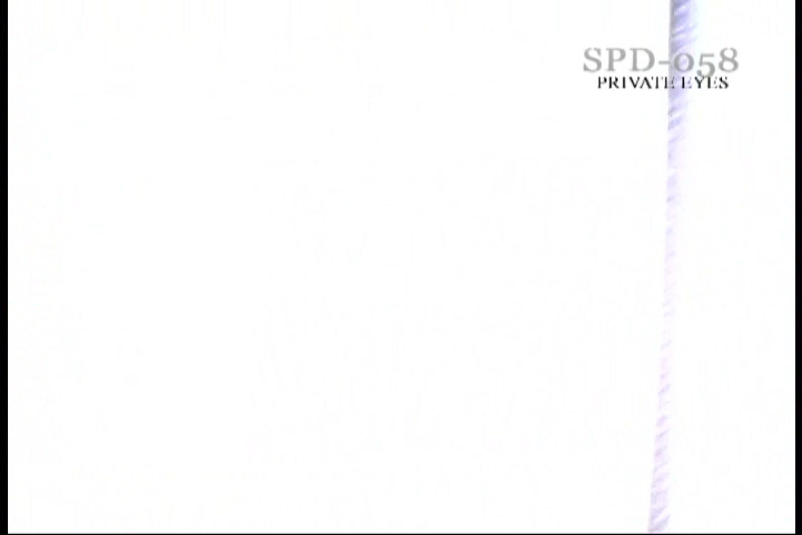 高画質版!SPD-058 ザ・レースクィーン Vゾーンハミ毛シリーズ(総集編Vol.1) OLのエロ生活  110連発 105