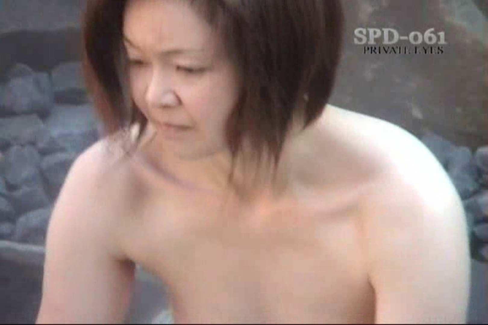 高画質版!SPD-061 新・露天浴場 8 人妻編 名作 隠し撮りオマンコ動画紹介 54連発 9