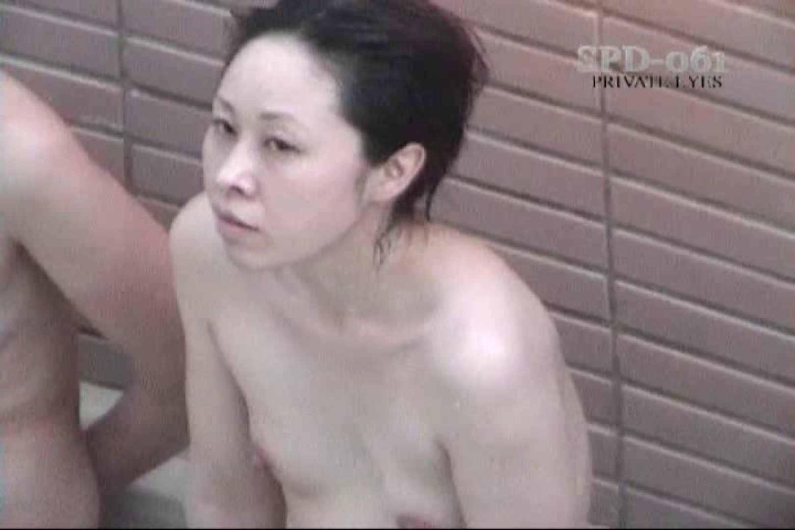 高画質版!SPD-061 新・露天浴場 8 人妻編 高画質  54連発 15