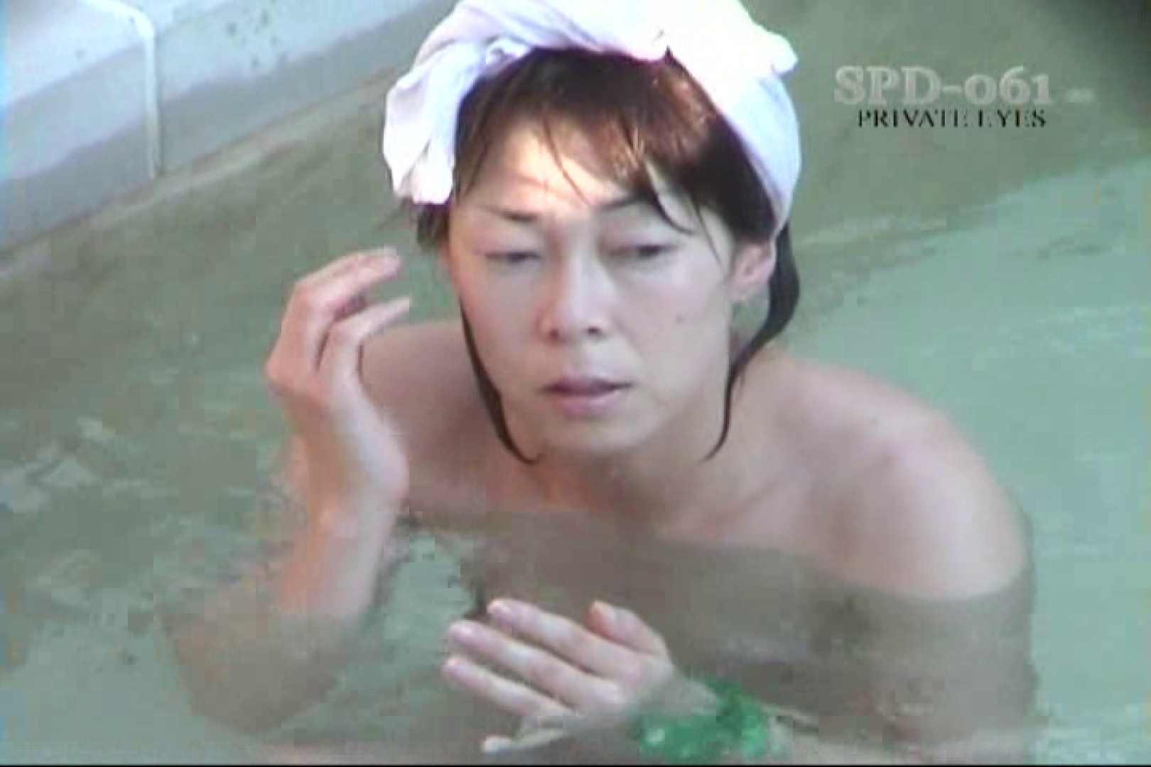 高画質版!SPD-061 新・露天浴場 8 人妻編 露天風呂 オマンコ動画キャプチャ 54連発 27