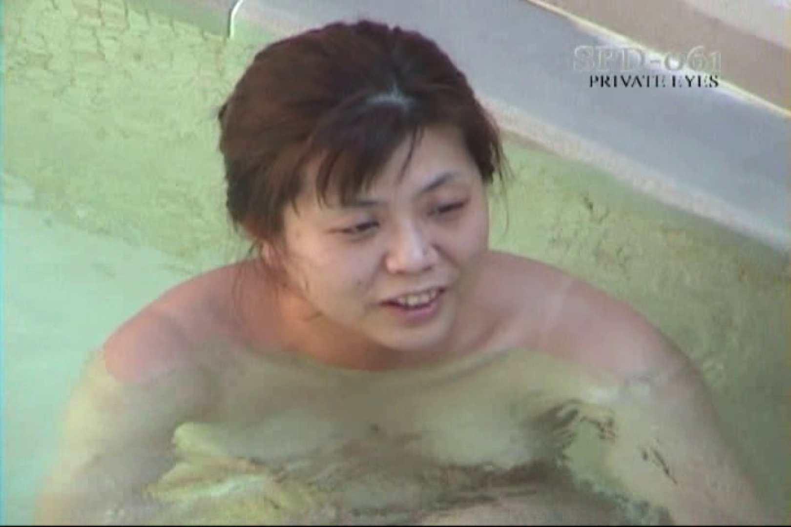 高画質版!SPD-061 新・露天浴場 8 人妻編 高画質  54連発 40