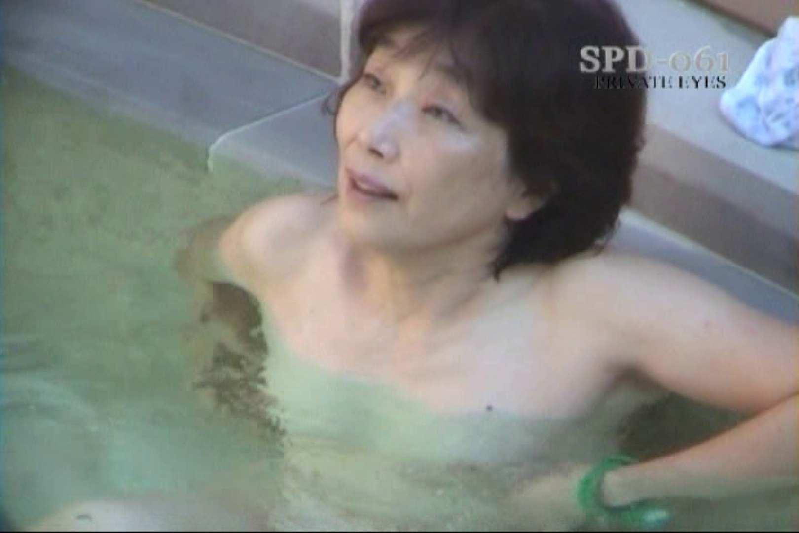 高画質版!SPD-061 新・露天浴場 8 人妻編 高画質 | 人妻のエロ生活  54連発 41