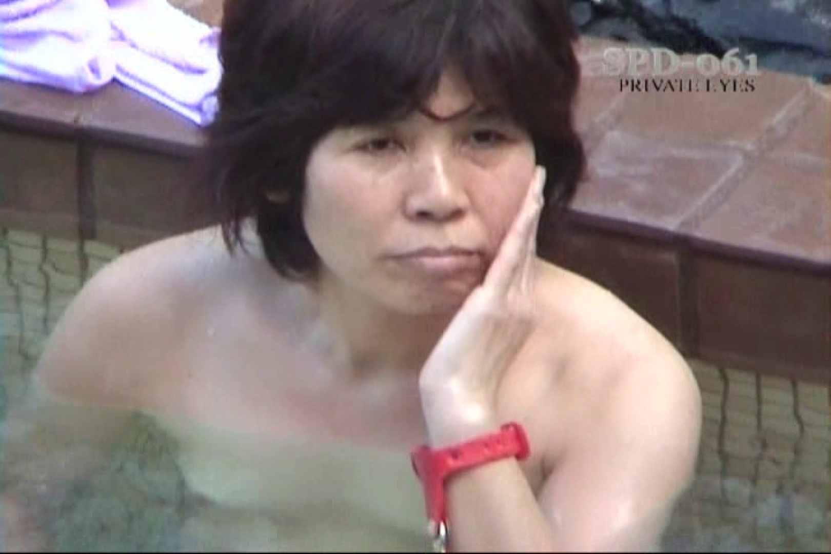 高画質版!SPD-061 新・露天浴場 8 人妻編 露天風呂 オマンコ動画キャプチャ 54連発 42